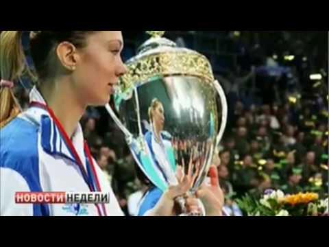 легенда мирового волейбола Екатерина Гамова из Челябинска ЧМЗ