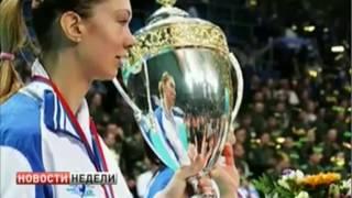 Download легенда мирового волейбола Екатерина Гамова из Челябинска ЧМЗ Mp3 and Videos