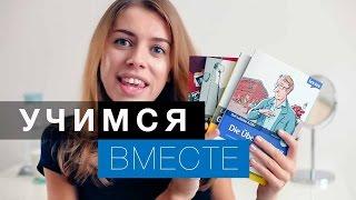 Адаптированные тексты для изучения иностранного языка!