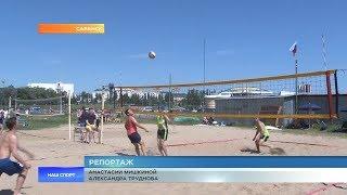 Турнір з пляжного волейболу