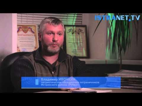 """""""Дедовск-Донбасс"""": интервью из другой реальности"""