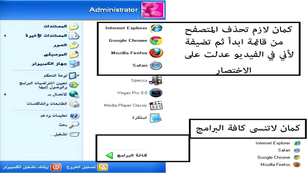 بالصور حل مشكلة internet explorer maxresdefault