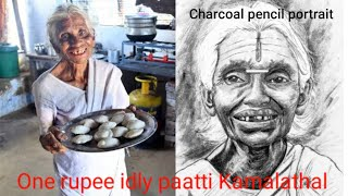 One Rupee Idly Patty Kamalathal | Charcoal Pencil Portrait Of Kamalathal | Online Drawing Class