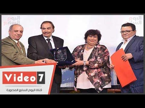 المسرح القومى يستعين بفيديو لليوم السابع فى كلمة وزيرة الثقافة عن العلايلى  - نشر قبل 11 ساعة