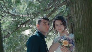 Свадьба Сергея и Юлии 16 07 2016
