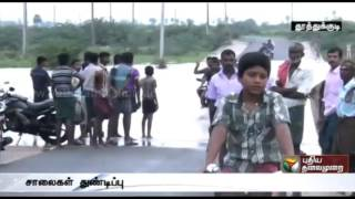 Incessant rain: Discharge of water underway in Thuthukudi