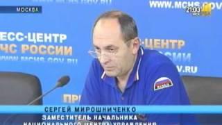 Хоккеисты Локомотива погибли в авиакатастрофе