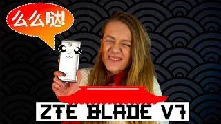 ZTE BLADE V7: день с китайским смартфоном