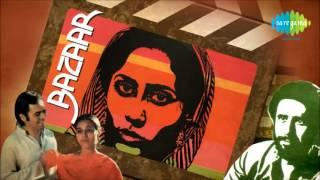 Bazaar [1982] Kaun Hain Jo Ek Saya Ki & Songs - Special Recording