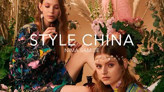 STYLE CHINA - LOVES ME DOESNT LOVE ME