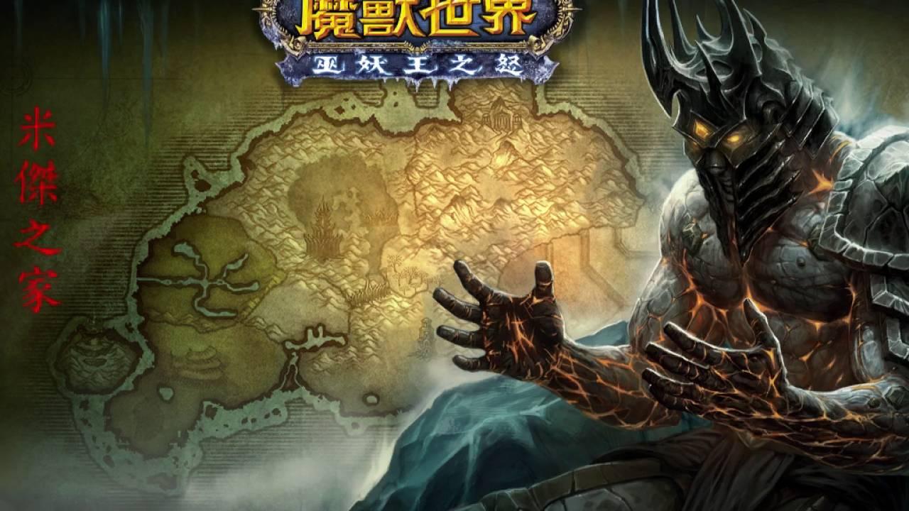 魔獸世界7.0 軍臨天下 德魯伊神器第3洞最後任務 (看我單挑阿克蒙德) - YouTube