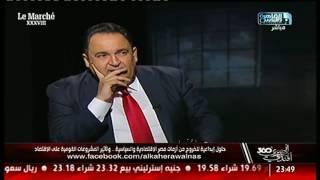 لقاء الدكتور محمود عمارة  مع محمد على خير
