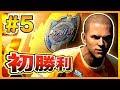 【FIFA 19】清水エスパルスで初勝利!Aを『Cロナウド』より強くしよう!Part5【選手…