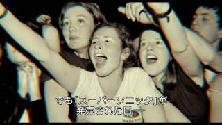 """1994年 TV初出演 """"スーパーソニック"""""""