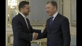 Волкер сдал Украину