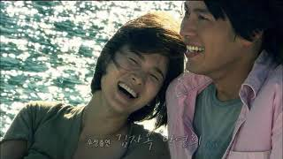 Song Hye Kyo Hyun Bin dating ...  2009 August News