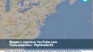 видео Полеты самолетов онлайн на карте