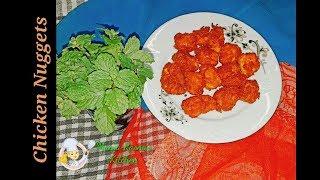 Iftar Recipe|Chicken Nuggets Recipe|KFC Recipe|Nuggets Recipe|Chicken Pop Corn