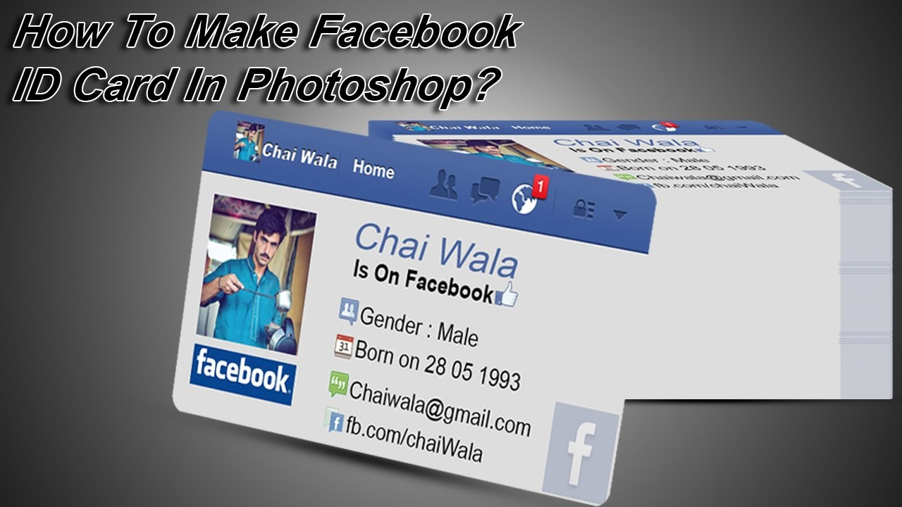 How to make fb id card in photoshop 2017 youtube how to make fb id card in photoshop 2017 colourmoves