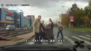 ロシア人ドライバーの小さな親切に世界中がホッコリ感動