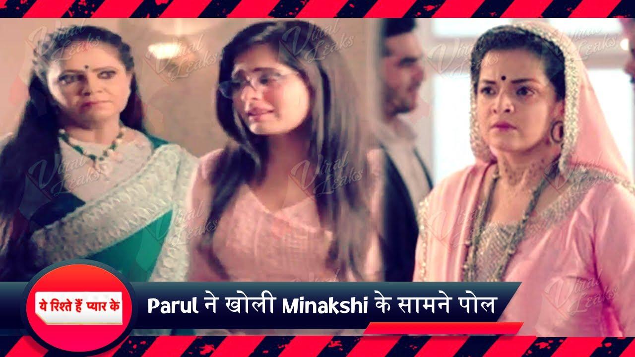 Yeh Rishtey Hain Pyaar Ke | Parul ने उठाया Mishti-Abir के राज़ से पर्दा, Minakshi का अगला कदम…