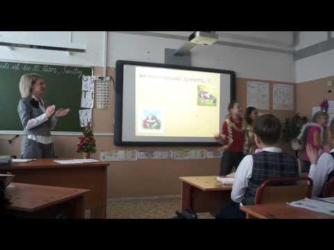 Открытый урок немецкого языка 4 А, школа 1566(1902) часть 1. Москва