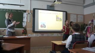 Открытый урок немецкого языка 4