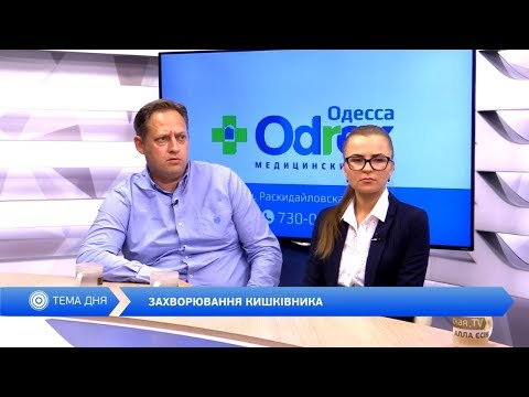 Лечение геморроя, женщина-проктолог, болезни прямой кишки