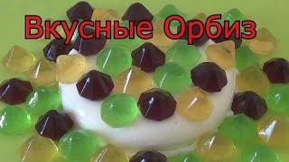 Новогодний рецепт кристаллов орбиз. Желейный тортик orbeez(, 2016-10-04T11:00:00.000Z)