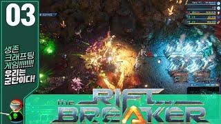 더 리프트 브레이커 우주로봇건설크래프팅 #3 지열발전기…
