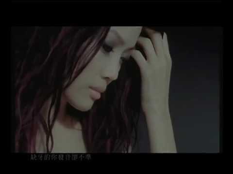 容祖兒 Joey Yung《小小》[Official MV]
