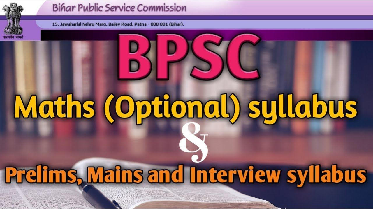 BPSC maths optional syllabus | bpsc prelims, mains and Interview syllabus |  bpsc syllabus 2019