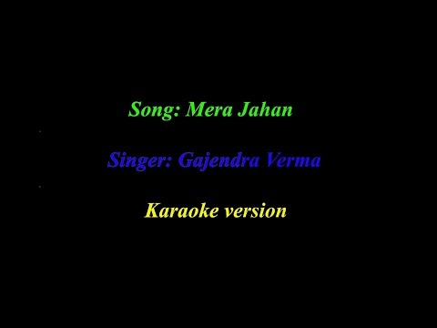 Mera Jahan Gajendra Verma (Karaoke Version)