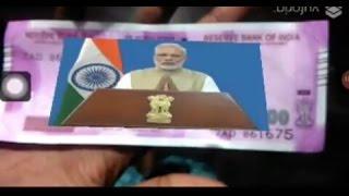 Modi Speech Your Rs2000 Note  New App Must Watch!