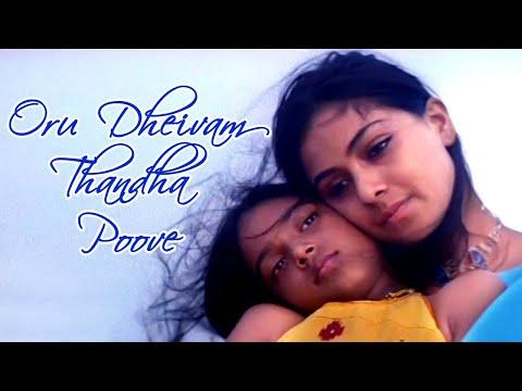 Kannathil Muthamittal | Oru Deivam Thantha Poove Cover Ft. Meera | AR Rahman | KKonnect Music