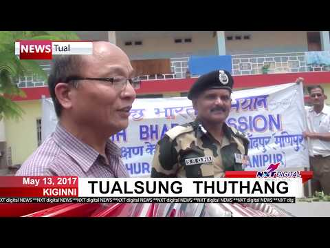 tullou.tv news | news | May 13, 2017