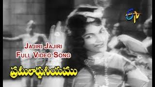 Jajiri Jajiri Full Video Song | Prameelarjuneeyam | NTR | B. Saroja Devi | ETV Cinema