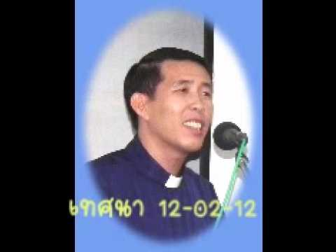 thai chenli 12-02-12 เทศนา.wmv