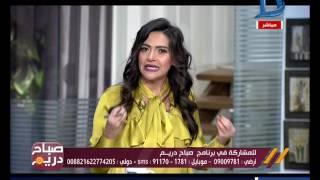 صباح دريم   منة فاروق تهنئ الشاعر الكبير فاروق جويدة على برنامجه الجديد على شاشة دريم