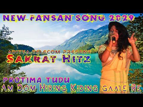Am Dom Hiring Kiding gaate Re(Protima tudu)| Sakrat Hitz | New Santali Fansan Song 2020