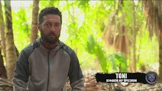 Survivor 2019   Στο περιθώριο ο Τόνι   30/03/2019