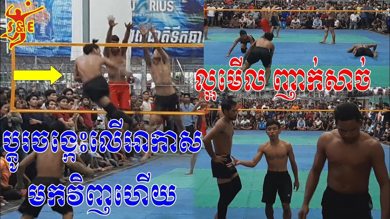 ប្តូរចង្កេះលើអាកាស មកវិញហើយ សុវណ្ណនាថ ម៉ាប់ឆ្វេង តអោយគីបស៊ីនកំពត៤ - Super Great Volleyball Match
