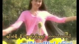 Wut Hmone - Soe Lwin Lwin