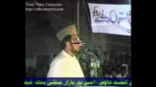 Allama Ehsan Elahi Zaheer Rahemahullah 1 ختم نبوت