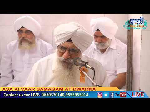 Live-Now-Asa-Ki-Vaar-From-Dwarka-Delhi-14-April-2019