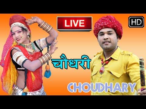 CHOUDHARY - Rajasthani DJ Mix Song | राखी रंगीली  | FULL VIDEO Song | Marwadi DJ Songs 2016