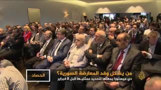 المعارضة السورية تبحث عمن يمثلها في جنيف