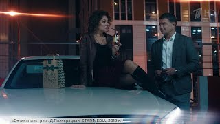"""Вечером на Первом канале продолжение многосерийного фильма """"Отчаянные""""."""