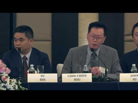 2017 2nd Annual International Shipping Forum - China - Chinese Shipowner Panel