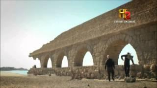 Mundos Perdidos  - Herodes o Grande Full HD